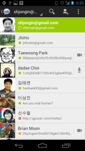 Gtalk screenshot