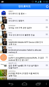 Screenshot_2013-05-04-23-53-57
